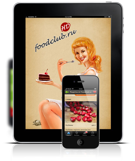 Foodclub HD iPhone, iPod, iPad